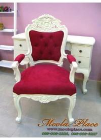เก้าอี้ขาสิงห์หลุยส์ ไม้สัก แกะลายสวยงาม