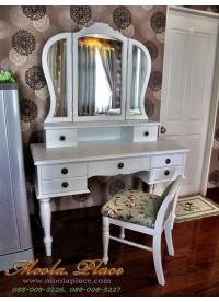 โต๊ะเครื่องแป้ง สีขาว สไตล์วินเทจ  ตัวกระจกแกะลาย ขนาด 1.20 เมตร พร้อมสตูลเจ้าหญิง