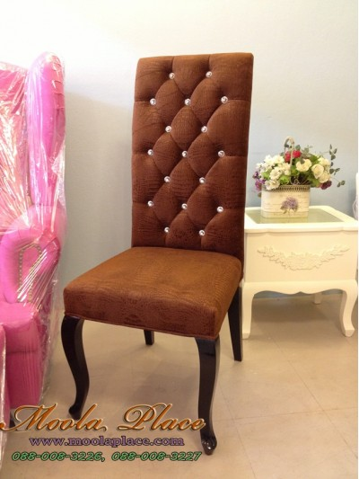 เก้าอี้ขาสิงห์พนักสูง บุผ้าผ้ากำมะหยี่แบบเงายับ ไม่รวมเย็บคริสตัล ลูกค้าสามารถเลือกสีขาและเปลี่ยนผ้าหุ้มได้