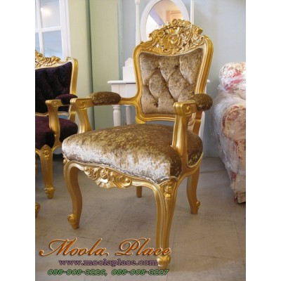 เก้าอี้หลุยส์ ไม้สัก 1 ที่นั่ง แกะลายสวยงาม ทำสีพ่นทอง บุผ้ากำมะหยี่