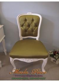 เก้าอี้หลุยส์พิกุล ไม่มีท้าวแขน ไม้สัก 1 ที่นั่ง แกะลายสวยงาม บุผ้ากำมะหยี่