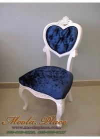 เก้าอี้ขาสิงห์หลุยส์ ทรงหัวใจ ไม้สัก บุผ้ากำมะหยี่ สามารถเลือกเปลี่ยนสีผ้าได้