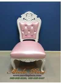 เก้าอี้หลุยส์ไม้สัก  แกะลายสวยงาม แบบไม่มีท้าวแขน ลูกค้าสามารถเลือกเปลี่ยนผ้าหุ้มได้