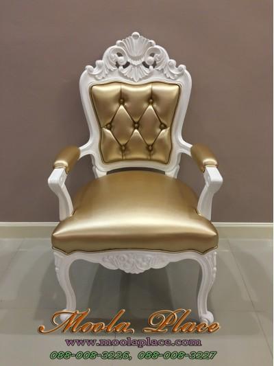 เก้าอี้หลุยส์ลายแคทรียามีท้าวแขน ไม้สัก  แกะลายสวยงาม