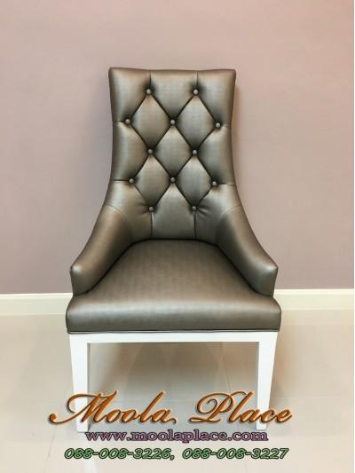 เก้าอี้วินเทจอาร์มแชร์ หุ้ม PU ผ้าไหม ลูกค้าสามารถเลือกเปลี่ยนผ้า/หนังหุ้มได้  (ราคาไม่รวมคริสตัล)