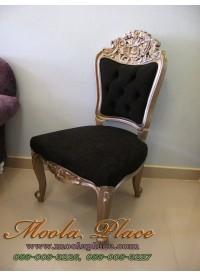 เก้าอี้หลุยส์ แบบไม่มีท้าวแขน ไม้สัก แกะลายสวยงาม ทำสีบอร์น บุผ้ากำมะหยี่