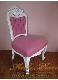 เก้าอี้ขาสิงห์หลุยส์ ไม้สัก  แกะลายสวยงาม แบบไม่มีท้าวแขน*