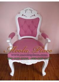 เก้าอี้ขาสิงห์หลุยส์ไม้สัก บุผ้ากำมะหยี่ ลูกค้าสามารถเลือกเปลี่ยนผ้าหุ้มได้