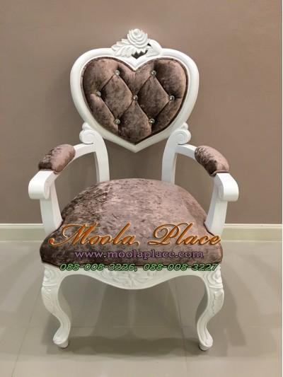เก้าอี้หลุยส์ลายแคทรียา ไม้สัก  แกะลายสวยงาม แบบไม่มีท้าวแขน