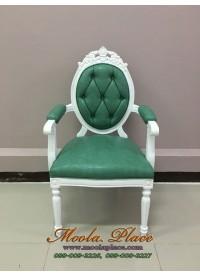 เก้าอี้หลุยส์ไม้สัก ทรงหลังไข่ ขากลึง มีท้าวแขน แกะลายสวยงาม บุหนัง