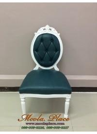 เก้าอี้หลุยส์ไม้สัก ทรงหลังไข่ ขากลึง แกะลายสวยงาม บุหนัง สามารถเลือกเปลี่ยนผ้าหรือหนังบุุได้