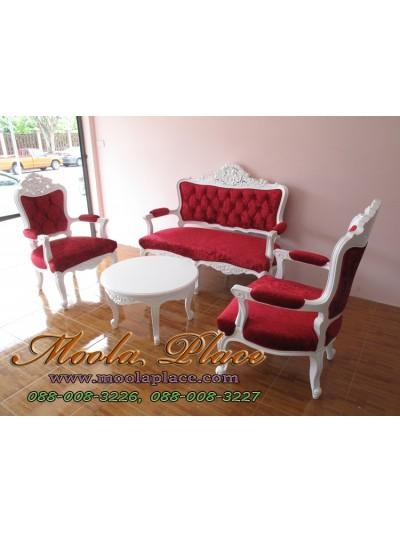 เซ็ทโซฟาหลุยส์รับแขก ไม้สัก 2 ที่นั่ง + 1 ที่นั่ง 2 ตัว + โต๊ะกลางหลุยส์วงกลม ไม้ยางพารา