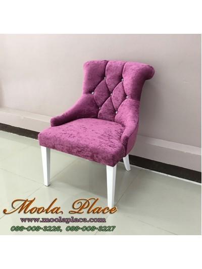 เก้าอี้อาร์มแชร์ หลังขมวด รุ่หนลังเตี้ย หุ้มกำมะหยี สามารถเลือกเปลี่ยนผ้าหรือหนังบุุได้
