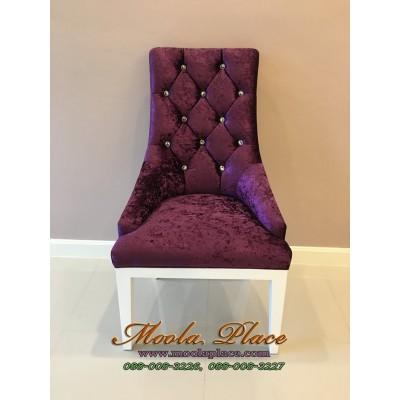 เก้าอี้วินเทจอาร์มแชร์ หุ้มกำมะหยี ลูกค้าสามารถเลือกเปลี่ยนผ้า/หนังหุ้มได้  (ราคาไม่รวมคริสตัล)
