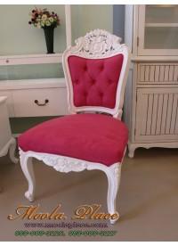 เก้าอี้ขาสิงห์หลุยส์ ไม้สัก  แกะลายสวยงาม แบบไม่มีท้าวแขน