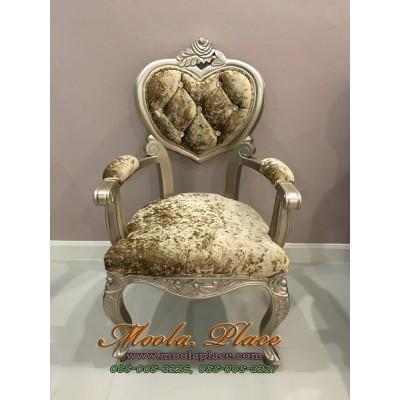 เก้าอี้ขาสิงห์หลุยส์ ทรงหัวใจมีท้าวแขน ไม้สัก ทำสีบอร์น แกะลายสวยงาม บุผ้ากำมะหยี่ สามารถเลือกเปลี่ยนสีผ้าได้ (ราคาไม่รวมคริสตัล)