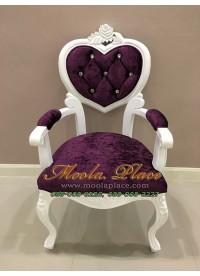 เก้าอี้ขาสิงห์หลุยส์ ทรงหัวใจมีท้าวแขน ไม้สัก แกะลายสวยงาม บุผ้ากำมะหยี่ สามารถเลือกเปลี่ยนสีผ้าได้ (ราคาไม่รวมคริสตัล)