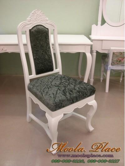 เก้าอี้ขาสิงห์แกะสลักลาย ไม้สัก บุผ้ากำมะหยี่