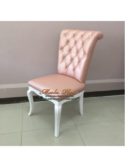 เก้าอี้พนักโค้งหลังขมวด บุหนัง PU ผ้าไหม ลูกค้าสามารถเลือกสีขาและเปลี่ยนผ้า / หนังหุ้มได้