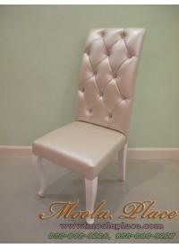 เก้าอี้ขาสิงห์พนักสูง บุหนัง PU ลูกค้าสามารถเลือกสีขาและเปลี่ยนผ้าหุ้มได้