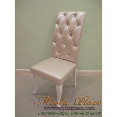 เก้าอี้ขาสิงห์พนักสูง บุหนัง PU ไม่รวมเย็บคริสตัล ลูกค้าสามารถเลือกสีขาและเปลี่ยนผ้าหุ้มได้
