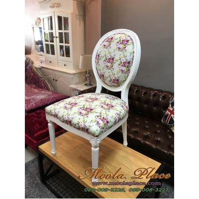 เก้าอี้ทรงหลังไข่ แกะลายกุหลาบ สไตล์วินเทจ หุ้มผ้าลายดอก ลูกค้าสามารถเลือกเปลี่ยนผ้าได้