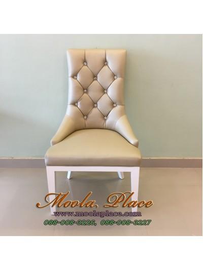 เก้าอี้วินเทจอาร์มแชร์ หุ้มหนัง PU ผ้าไหม ลูกค้าสามารถเลือกเปลี่ยนผ้า/หนังหุ้มได้