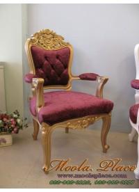 เก้าอี้ขาสิงห์หลุยส์ ไม้สัก แกะลายสวยงาม ทำสีพ่นทอง บุผ้ากำมะหยี่แบบเงายับ