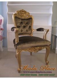 เก้าอี้ขาสิงห์หลุยส์ ไม้สัก แกะลายสวยงาม ทำสีทอง บุผ้ากำมะหยี่แบบเงา