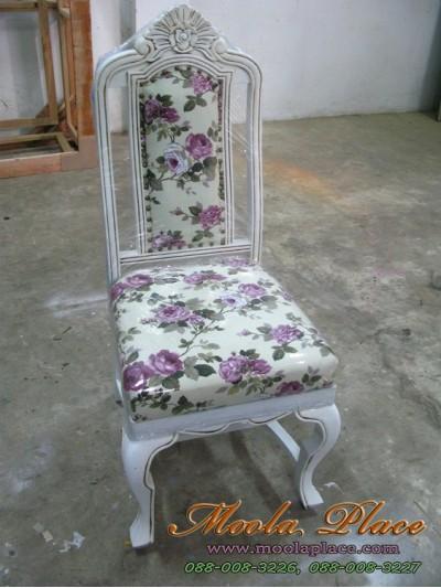 เก้าอี้ขาสิงห์แกะสลักลาย ไม้สัก บุผ้าลายดอก ทำสีสไตล์วินเทจให้ดูเก่า