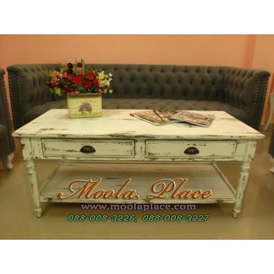 โต๊ะกลางชุดรับแขก 2 ลิ้นชัก ด้านล่างมีชั้นวางของ สีขาวทำสีเก่า สไตล์วินเทจ ขนาด 120x55x50ซม.