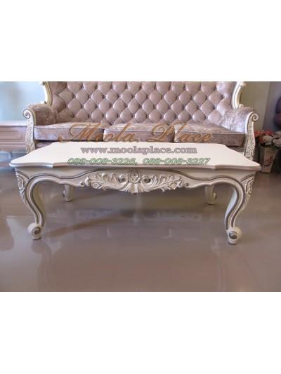 โต๊ะกลางสไตล์วินเทจหลุยส์ใหญ่ ไม้สัก ทำสีขาวเดินเงิน ขนาด กว้าง 120 ลึก 65 สูง 43 ซม. สามารถทำสีได้ตามลูกค้าต้องการ