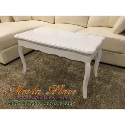 โต๊ะกลางชุดรับแขก สีขาว สไตล์วินเทจ ขนาด กว้าง 90 x ลึก 45 x สูง 50 ซม.