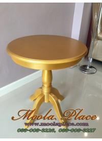 โต๊ะวงกลม ทำสีทอง ขนาด เส้นผ่าศูนย์กลาง 60 ซม สูง 75 ซม.