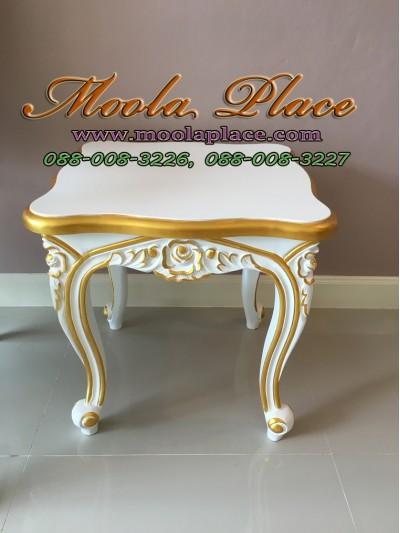 โต๊ะข้างหลุยส์รับแขกไม้สัก ทำสีขาวเดินทอง แกะสลักลาย สไตล์วินเทจ ขนาด 50x50x50 ซม.