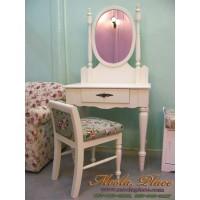 โต๊ะเครื่องแป้ง สีขาว สไตล์วินเทจ ขากลึง พร้อมสตูลเจ้าหญิง