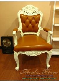 เก้าอี้ขาสิงห์หลุยส์ ไม้สัก แกะลายสวยงาม หุ้มหนัง PU/PVC มีหลายเฉดสีให้เลือก