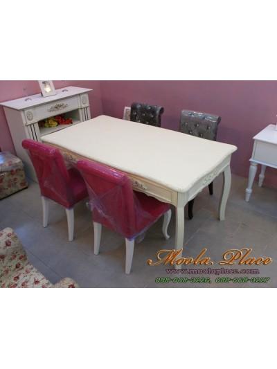 โต๊ะรับประทานอาหาร 4 ลิ้นชัก สีขาวสไตล์วินเทจ ขนาด 160 x 90 x 75  ซม.