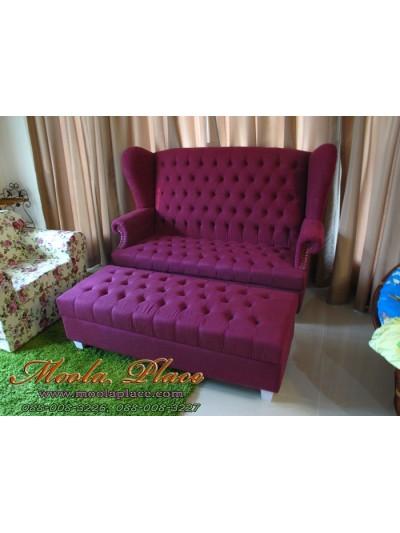 โซฟา Wing Chair สไตล์วินเทจ 2 ที่นั่ง ผลิตจากผ้ากำมะหยี่อย่างดี พร้อมสตูลวางเท้า ขนาด กว้าง 150  x ลึก 85 x สูง 110 สามารถเปลี่ยนสีและลายผ้าได้