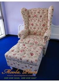 โซฟา Wing Chair สไตล์วินเทจ หุ้มผ้าลายดอก พร้อมที่วางเท้า ขนาด 1 ที่นั่ง สามารถเลือกเปลี่ยนลายผ้าได้