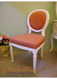 เก้าอี้วินเทจทรงหลังไข่ แกะลายกุหลาบ หุ้มหนัง PU/PVC  มีหลายเฉดสีให้เลือก