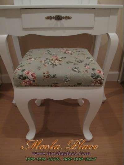 เก้าอี้สตูลขาสิงห์ สีขาว วินเทจ 40 x 40 x 45 ซ.ม.
