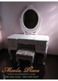 โต๊ะเครื่องแป้งสไตล์วินเทจ ขนาด 1 เมตร กระจกแกะลาย 1 บาน  ด้านข้างโต๊ะแกะลาย พร้อมสตูลขาสิงห์