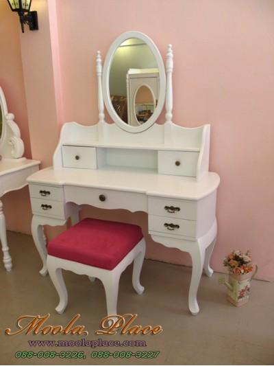 โต๊ะเครื่องแป้งสีขาว สไตล์วินเทจ ขาสิงห์ ด้านข้างโค้ง ขนาด 120 ซม. พร้อมสตูลขาสิงห์