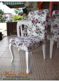เก้าอี้ขาสิงห์หลังขมวด บุผ้าลายดอก สามารถเลือกเปลี่ยนลายผ้าได้