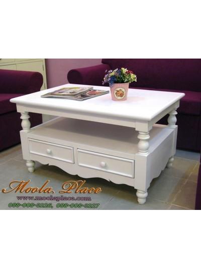 โต๊ะกลางชุดรับแขก 2 ลิ้นชัก สีขาว สไตล์วินเทจ