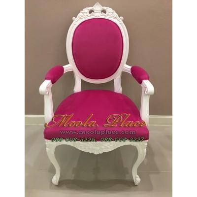 เก้าอี้ขาสิงห์หลุยส์ไม้สัก ทรงหลังไข่ มีท้าวแขน แกะลายสวยงาม บุผ้ากำมะหยี่