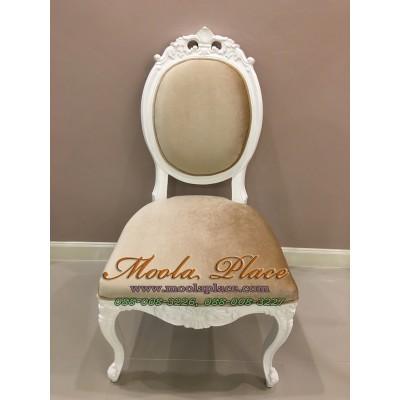 เก้าอี้ขาสิงห์หลุยส์ไม้สัก ทรงหลังไข่ แกะลายสวยงาม บุผ้ากำมะหยี่