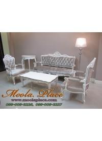 เซ็ทโซฟาหลุยส์รับแขก ไม้สัก 3 ที่นั่ง + 1 ที่นั่ง 2 ตัว + โต๊ะกลางหลุยส์ ทำสีขาวเดินเงิน