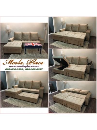 โซฟาปรับนอน L-shape รุ่น Grand Bed (แกรนด์เบด) ขนาด 230x170 ซม.